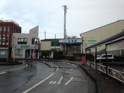 305「京成本線志津駅近く、千葉...